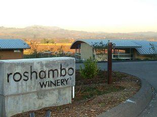 Roshambo Winery Exterior