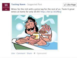 Tasting Room Fail