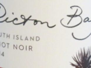 Picton Bay